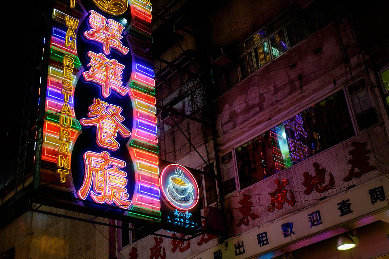 Hong Kong NEON, photography by Sharon Blance